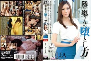 MDYD-797 JULIA How The Fallen Of The Wife Next Door