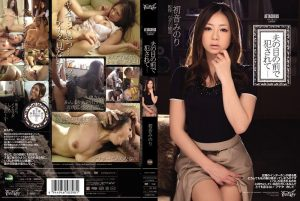 [IPTD-840] Being Fucked In Front Of Her Husband!