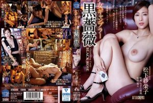 [SHKD-819] The Female Gambler Black Rose (English Sub)