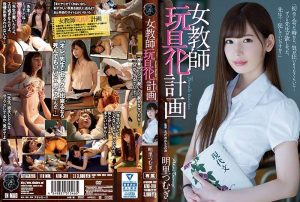 [ATID-318] My Teacher is My Sex Toy (Subbed)