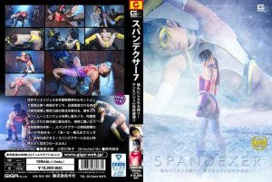 [GHKP-67] SPANDEXER 7 – Pride Trampled! (English)