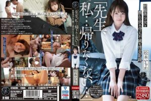 [ATID-420] Teacher, I Don't Want To Go Home. (Jav Eng)