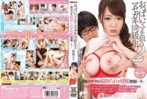 [DVDES-699] Classmates Looking For Mama Titties.