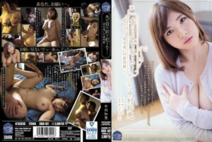 [SHKD-687] Being Fucked In Front Of My Husband!