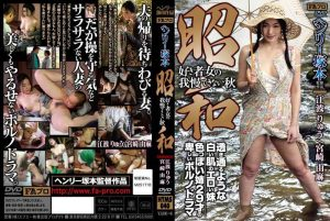 [HTMS-040] Erotic Sister Of White Skin Crystal! (Eng)