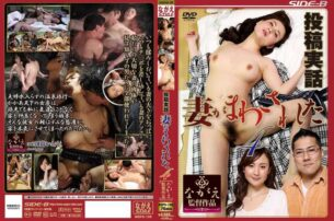 [NSPS-196] My Life Has Turned To Be Cuckold Story! (Eng)