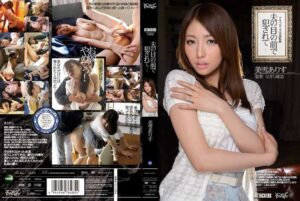 [IPZ-203] Fucked In Front Of Her Husband! (English)