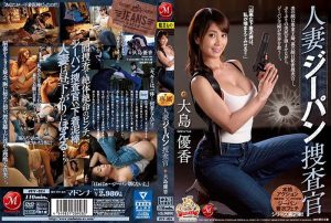 [JUY-624] Married Woman Jeans Investigator! (English)