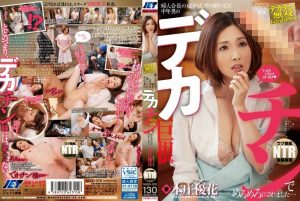 [NGOD-072] Fucked By The Neighborhood Drunken Dirty Man!