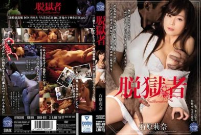 [SHKD-676] The prisoner who kept fucking me over and over!
