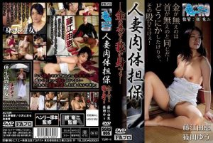[SGRS-005] The Innocence And Immorality Of Women! (Eng)