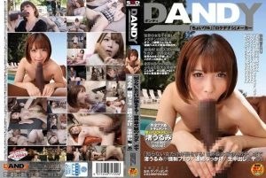 [DANDY-467] Forced To Suck The World's Biggest Cock!