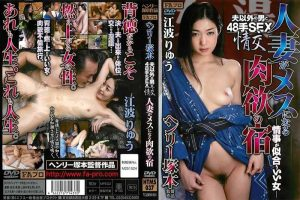 [HTMS-037] Love Affair is her thing. (English)