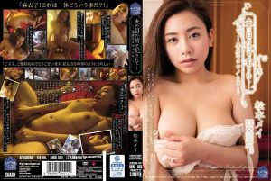 [SHKD-653] Violated In Front Of Your Husband's Eyes! (Eng)