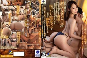 Jav English Subtitle