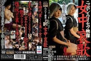 [HTMS-126] Japanese Filthy Videos The Sad Lament Of A Housemaid!