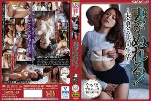 [NSPS-625] The Wife Who Is Living With Her Husband And Another Man!