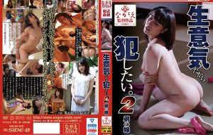 [NSPS-844] She's Sassy, So I Want To Take Her. (Eng)
