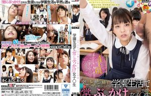 [SDDE-524] My Life Is Suddenly Filled With Thick Semen!
