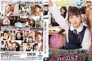 """SDDE-524 Suddenly, Sperm Gets Rushed Down """"Everyday Bukkake"""" In Daily School Life Ladies"""