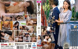 [MOND-211] With My Lovely Stepbrother! (English)